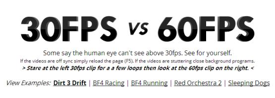 30vs60fps